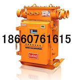 QBZ-120N矿用隔爆真空电磁起动器价格