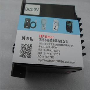 直流调速器dc51 直流电机调速器 dc-51 90v