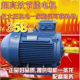 超高效电机就是大正机电YE3高效电机实惠