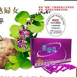 进口泰国野葛根丰胸产品加盟中香港美丰盈