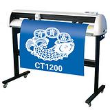 供应最新款皮卡刻字机CT120