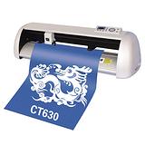 供应最新款皮卡刻字机CT630