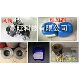 高热值环保油添加剂,节能助燃剂专用炉具、蓝白火焰减挥发的的助燃剂