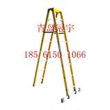 冠宇梯子|18561501066|单梯绝缘人字梯玻璃纤维梯电