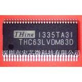THC63LVDM83D