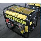 5个千瓦柴油发电机