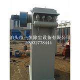 DMC80脉冲袋式除尘器价格