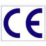 科迅公司代办CE认证