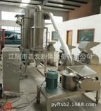 供应灵芝粉碎机 WFJ型超细粉碎机