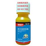 专杀白飞虱特效的药 荔浦蔬菜白飞虱最好药 广西白飞虱杀虫剂