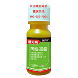 专杀抗性斑潜蝇特效药 番茄斑潜蝇杀虫剂 河北蔬菜斑潜蝇专治