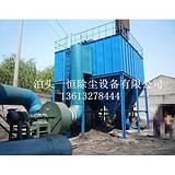化工厂专用 MC60脉冲袋式除尘器