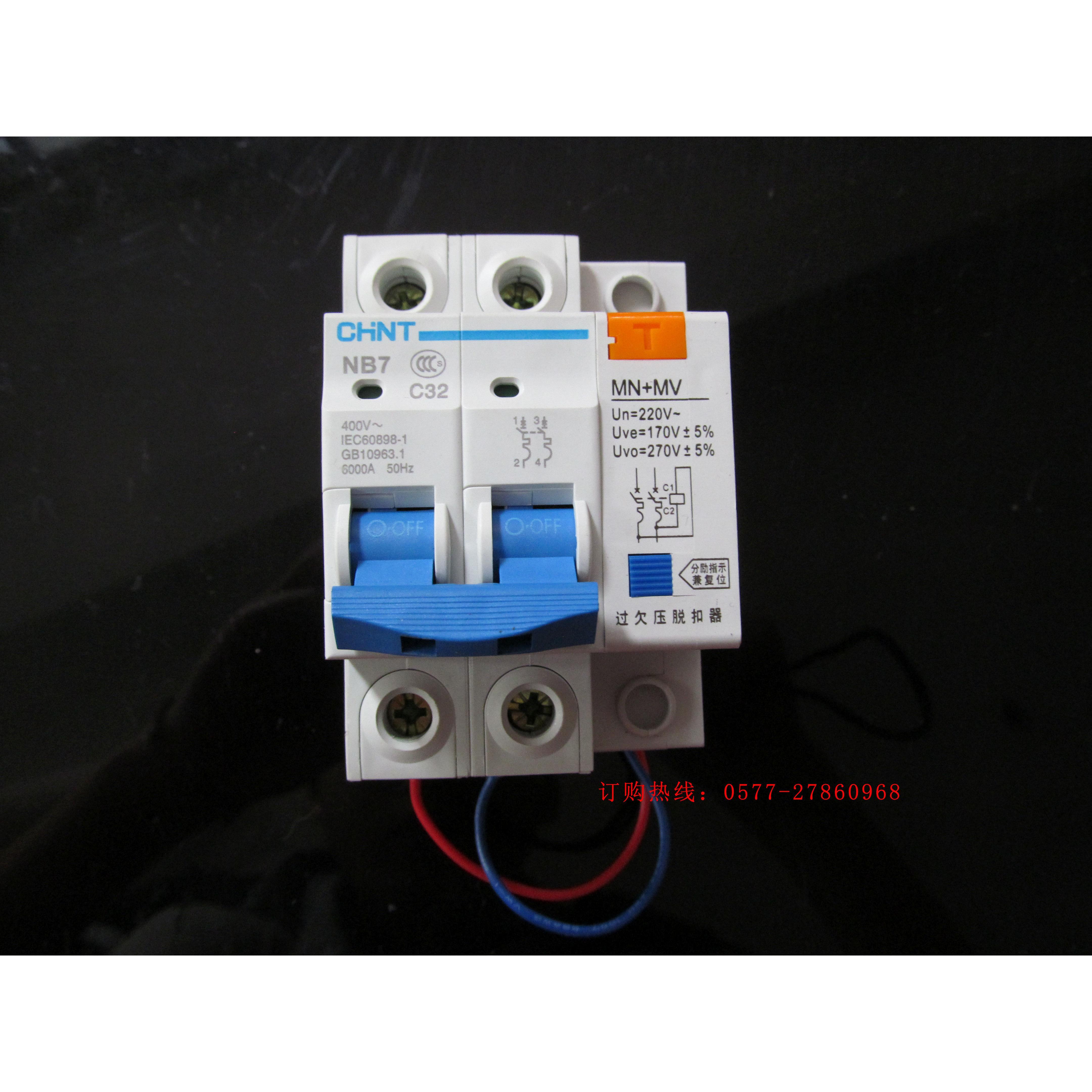 这个时候就用接触器来控制回路的通断.