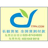 ▇▇▇广州长毅化妆品厂烤漆化妆品创意化妆品装修设计▇▇▇