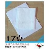 江苏厂家供应17g雪梨纸  白色防潮纸 鞋服内包装拷贝纸