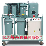 精密过滤聚集真空脱水液压油滤油机,用于机床起重工程机械等