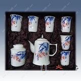 骨质瓷茶具套装批发 景德镇陶瓷茶具厂家直销