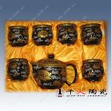 批发礼品茶具 景德镇茶具厂家 色釉茶具
