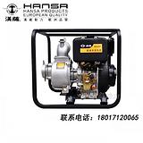 便携柴油机水泵自吸抽水泵