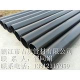 供应HDPE管质优