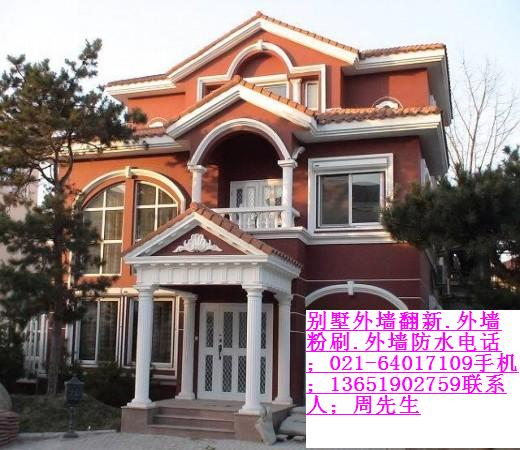 别墅外墙喷漆效果图图片 别墅外墙瓷砖效果图,别墅外墙涂料
