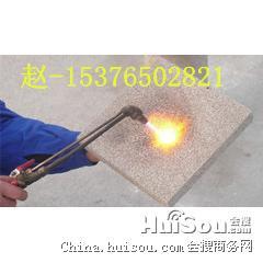 发泡剂厂家,专业生产泡沫混凝土