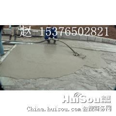 泡沫混凝土的优缺点,专业生产泡沫混凝土
