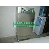 供应食品车间臭氧发生器