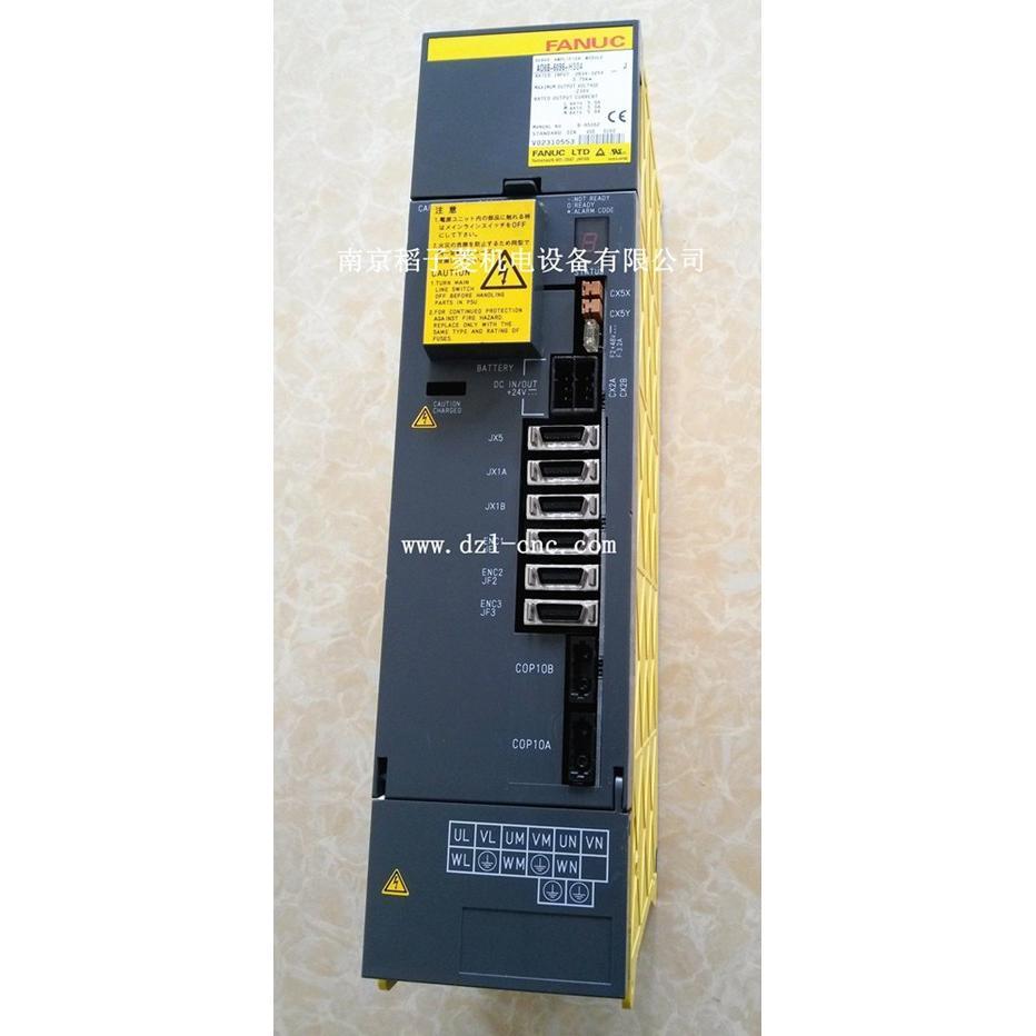H304发那科伺服放大器 南京稻子菱机电设备有限公司是专门从事以图片