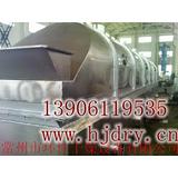 诚信企业制造:硫酸镍干燥机,硫酸镍专用烘干设备