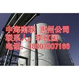 供应优质甲缩醛,甲醇含量99.9%,承诺假一赔百