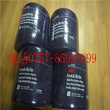 长期专业定做3M07521紫色工业百洁布