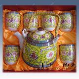 7头提梁壶茶具套装批发 景德镇陶瓷茶具厂家 粉彩茶具批发