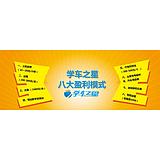杭州智能学车驾考模拟器