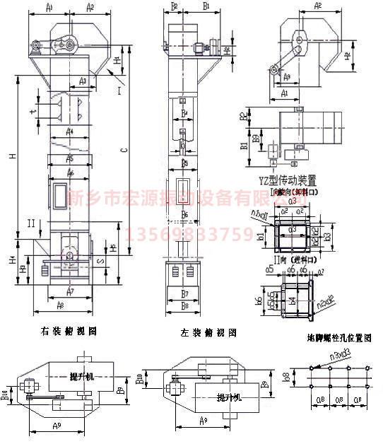 th型斗式提升机结构示意图图片