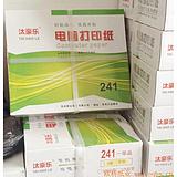 214电脑打印纸   商品出/入库单