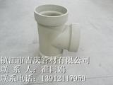 供应PPH三通,绿色环保