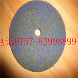 低价批发应高质量多种规格3M7448百洁布/长期专业定做3M