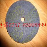 大量生产批发应高质量多种规格3M7448百洁布/长期专业定做