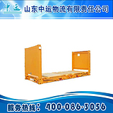 20ft10型折叠箱