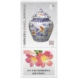 北京代售印花税13366258823