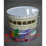 聚氨酯漆防腐效