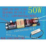 明纬品质 50W 1.5A投光灯电源过CE PSE SAA 免费