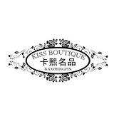 杭州品宁服饰有限公司产品相册