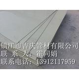 供应PPH板材应用广泛