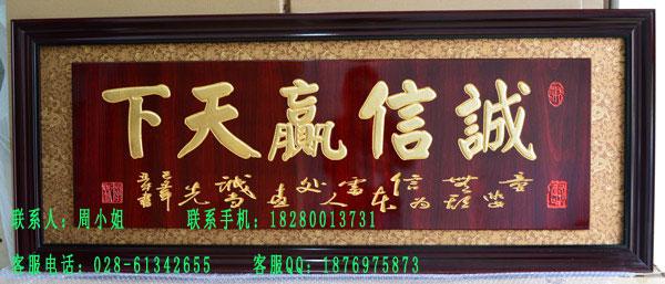 木制工艺摆件价格_上海开业庆典纪念品