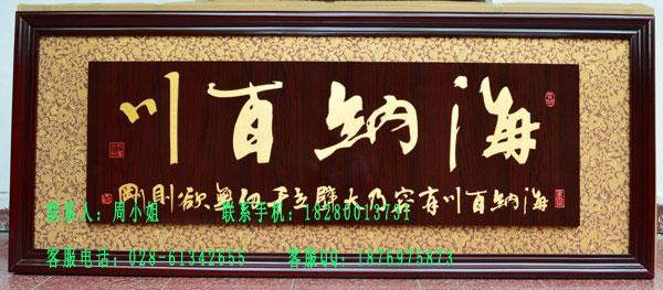 上海木质牌匾