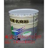 有机硅耐高温漆(300-500)