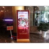 長沙歐視卡42寸落地式廣告機