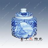 陶瓷食品包装罐子 定做陶瓷蜂蜜罐子 陶瓷罐子厂家